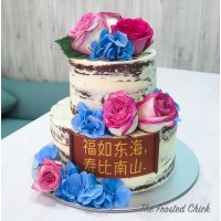 Floral Cakes and cupcakes